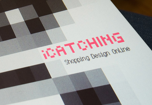 georgette publication iCatching - cover